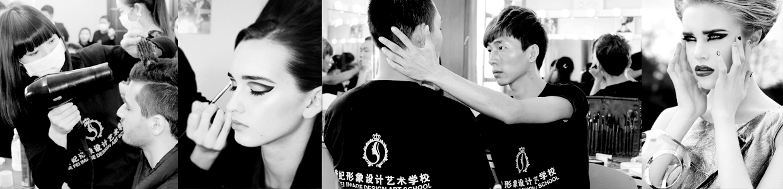成都化妆学校培训课程