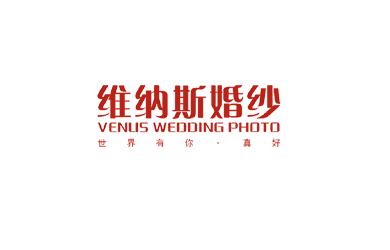 维纳斯婚纱摄影集团