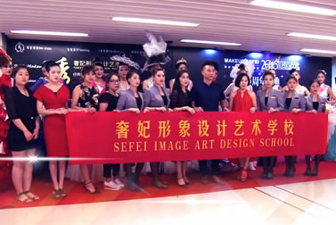 奢妃化妆学校助力国际超模大赛初赛化妆