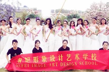 奢妃化妆学校助力新丝路国际超模化妆造型设计