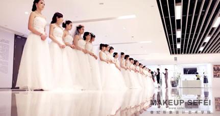 成都高级化妆师高级形象设计师指定考证基地