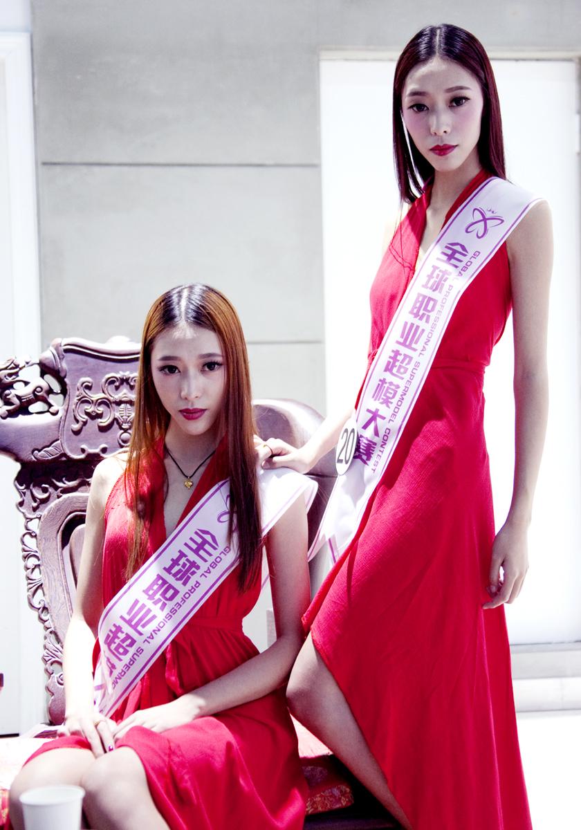 """成都化妆学校奢妃助阵""""2016年全球超模大赛复赛"""""""