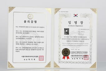 奢妃技术总监周莉韩国半永久支部会长单位常务会长