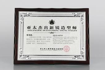 成都化妆学校奢妃技术总监亚太杰出新锐造型师张可欣