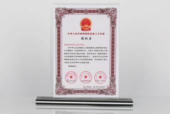 成都化妆学校奢妃中国国际化妆人才认证授权