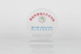 国际(国家)化妆行业人才认证四川考试培训中心