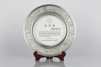 韩国半永久化妆协会韩国化妆造型职业交流委员会委员