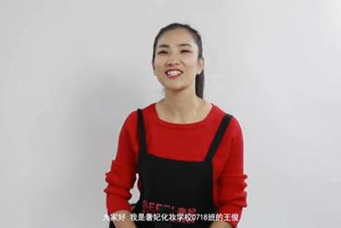 09.29班毕业同学们送上祝福