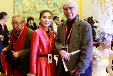 中国电影电视化妆大赛化妆金像奖