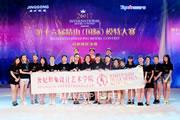 奢妃学院助力2017第十六届精功(国际)模特大赛