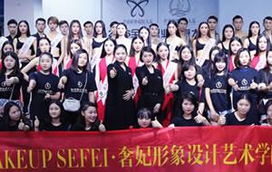 奢妃化妆学校助阵2016年全球超模大赛复赛