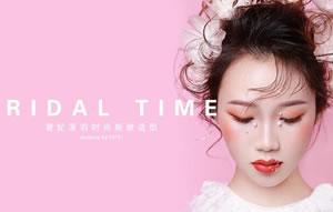 编发教程视频-奢妃落羽时尚新娘造型