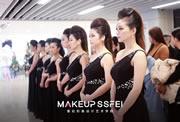 成都化妆造型培训班哪里比较好?