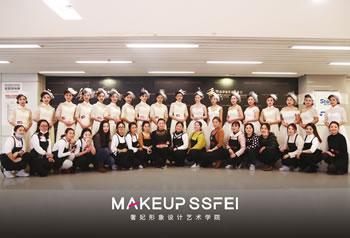 国家职业资格考试在奢妃化妆学校肃穆进行