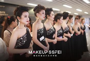 奢妃化妆学校0816化妆班级烟熏妆考试