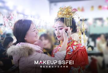 成都新娘化妆学校奢妃奢妃学院0911班三阶段新娘造型考试