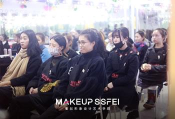 化妆培训班在成都哪家相对好些?