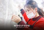 成都正规专业化妆培训机构-奢妃化妆培训班