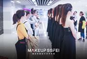 成都新娘化妆培训班|二阶段考试