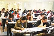 美业职业技能资格证书考试