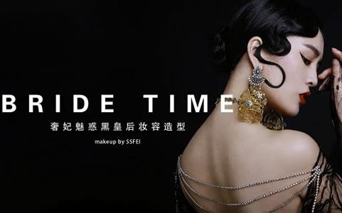 化妆技巧视频|魅惑黑皇后化妆造型视频