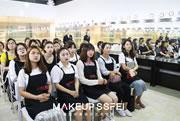成都化妆学校彩妆班