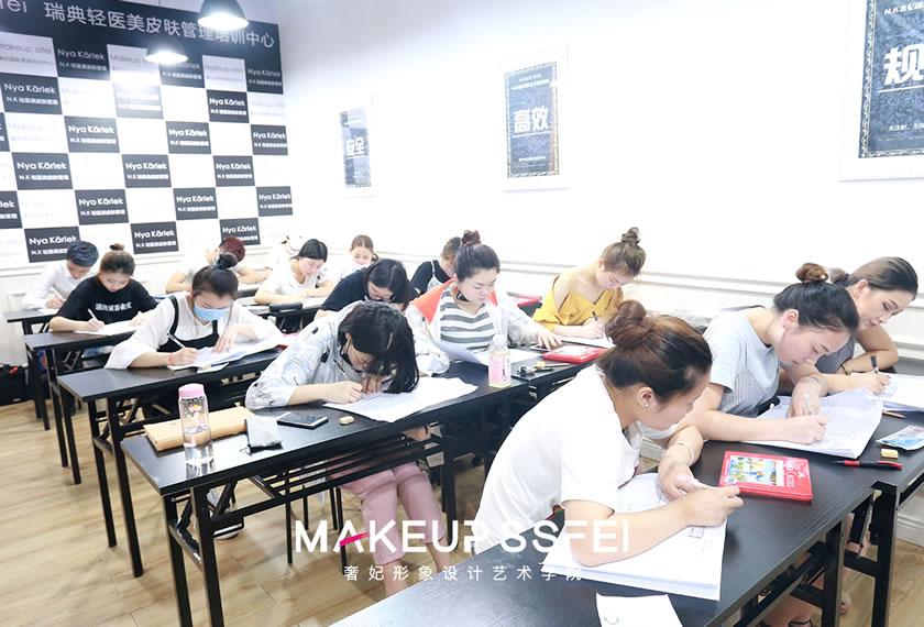 美容师职业资格证考试地点奢妃化妆学校