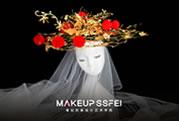 成都首家化妆学校开通手工高定课程