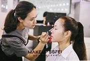 成都化妆学校一阶段都学什么?