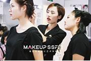 成都化妆学校那家能学到更多技术?