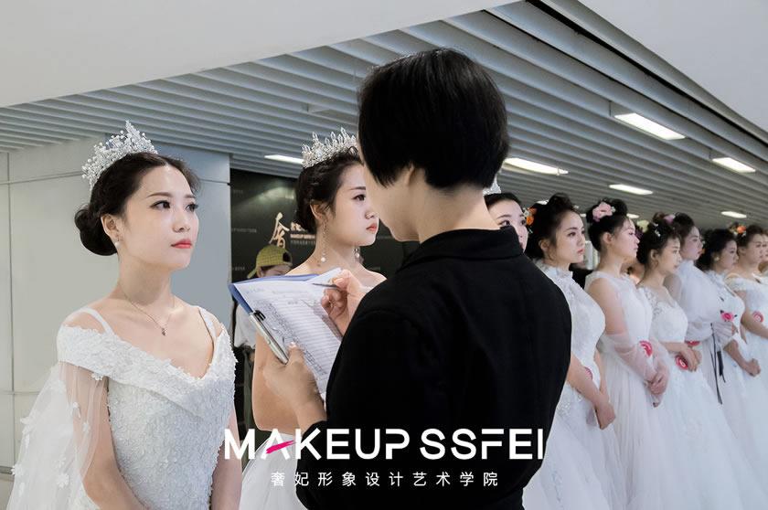 成都怎么选择好的化妆培训学校