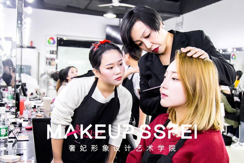 在成都那家化妆培训学校学化妆好