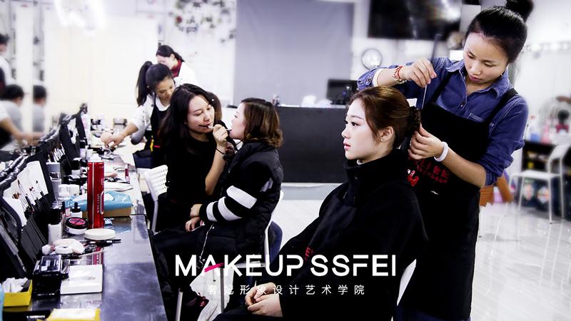 成都化妆培训学校哪家比较专业