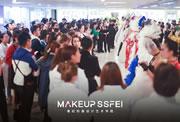 学化妆一定要去专业的化妆学校学习