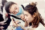 化妆培训学校中第一个月都是学习什么妆容