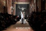 化妆学校学员毕业化妆造型作品发布会