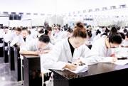 美容培训班美容学院实操和理论考试