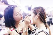 在成都,怎么选择一家适合自己的化妆学校?