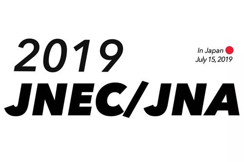 奢妃日本大阪JNEC/JNA认证游学之旅完美收官