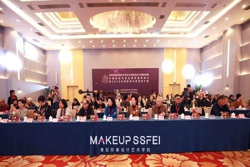 中国电影电视技术学会化妆委员会成立34周年及影视化妆大赛在京圆满闭幕