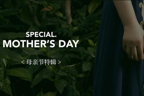 成都奢妃化妆学校母亲节-致献母亲,让爱留住时光