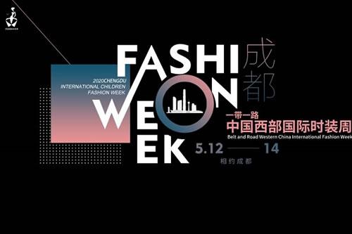 成都奢妃化妆学校助力中国西部国际时装周正式启动