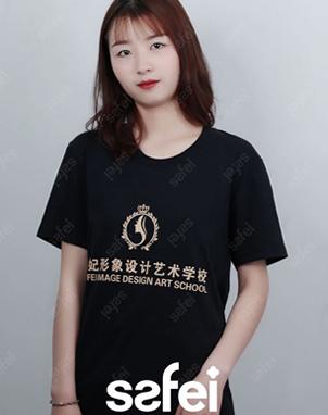 奢妃高级化妆师-杨庭