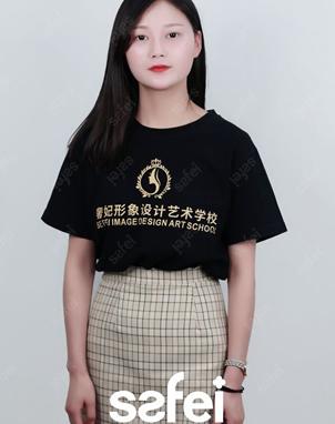 奢妃高级化妆师-王海燕