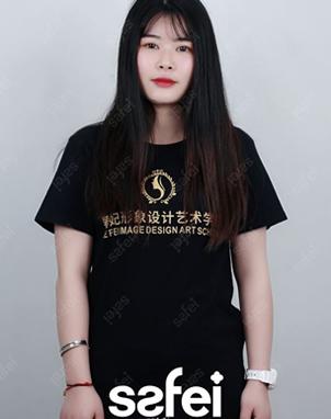 奢妃高级化妆师-饶玉婷