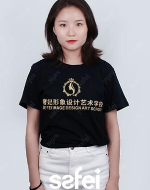奢妃高级化妆师-李英