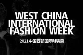 MAKEUP SSFEI   2021中国西部国际时装周唯一官方指定妆造机构