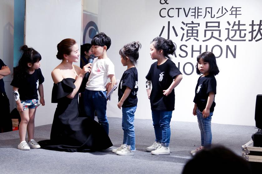 奢妃学院助力CCTV非凡少年小演员选拔FASHION SHOW