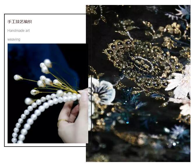 奢妃形象设计艺术学校0223班毕业作品秀展