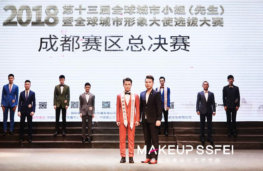 中国电影电视协会化妆委员会副秘书长杨宇先生、